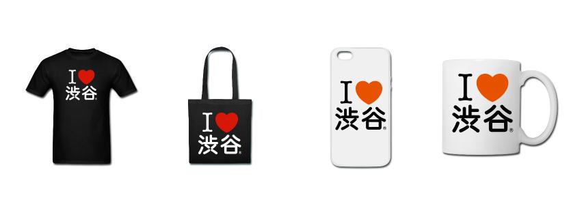 I love shibuya