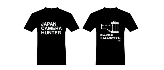 japan camera hunter
