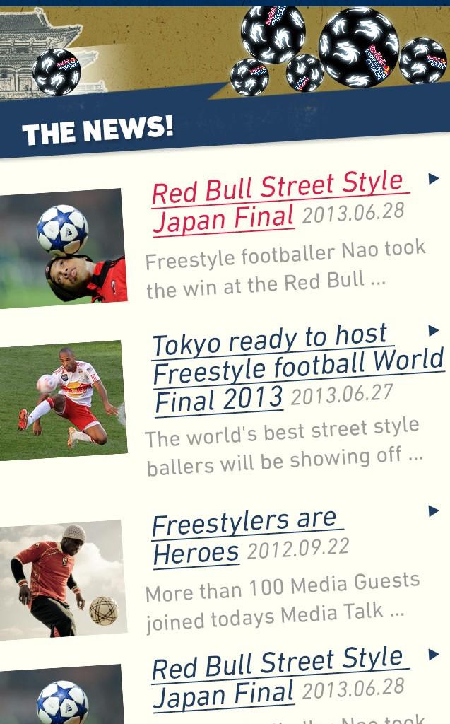 news-listing